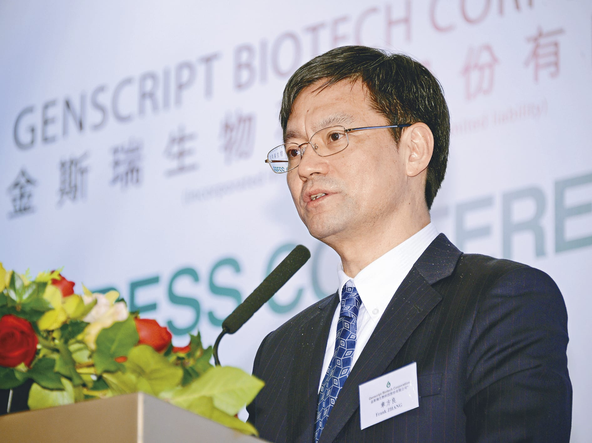 The big money: Poised to make drug R&D history, a China biotech unveils unicorn racing ambitions in a bid to raise $350M-plus on Nasdaq